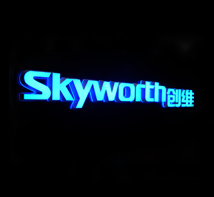SKYWORTH Mini glowing words